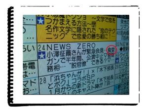 20100109_news